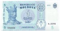 Стефан III. Банкнота 5 лей. 2015 год, Молдавия.