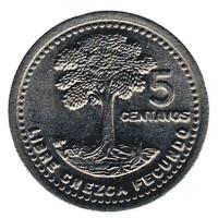 Хлопковое дерево. Монета 5 сентаво. 1994 год, Гватемала.