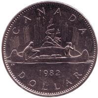Индейцы в каноэ. Монета 1 доллар. 1982 год, Канада. Из обращения.