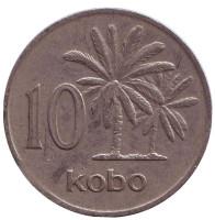 Пальмы. Монета 10 кобо. 1974 год, Нигерия.