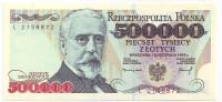 Генрик Сенкевич. Банкнота 5000000 злотых. 1993 год, Польша.
