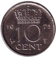 Монета 10 центов. 1975 год, Нидерланды.