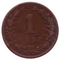 Монета 1 цент. 1884 год, Нидерланды.