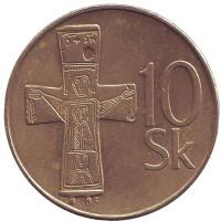 Бронзовый крест с выгравированными рисунками и орнаментом (Х – ХI вв.). Монета 10 крон. 1994 год, Словакия.