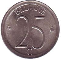 25 сантимов. 1971 год, Бельгия. (Belgique)