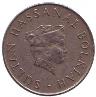 Султан Хассанал Болкиах. Монета 10 сенов. 1986 год, Бруней.