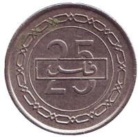 Монета 25 филсов. 2000 год, Бахрейн.