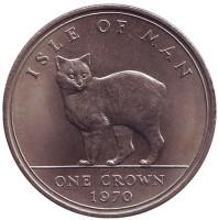 Мэнкс. Кошка. Монета 1 крона. 1970 год, Остров Мэн.