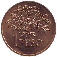 Растение. Монета 1 песо. 1977 год, Гвинея-Бисау.