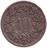 Монета 10 раппенов. 1903 год, Швейцария.