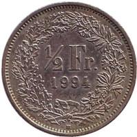 Монета 1/2 франка. 1994 год, Швейцария.