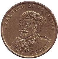 150 лет конституции. Яннис Макрияннис. Монета 50 драхм, 1994 год, Греция.