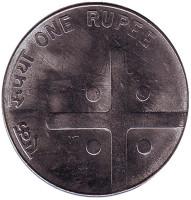 Монета 1 рупия. 2005 год, Индия. (Без отметки монетного двора)