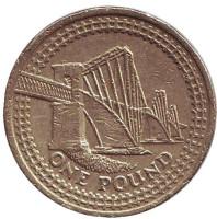 Мост Форт-Бридж в Шотландии. Монета 1 фунт. 2004 год, Великобритания.
