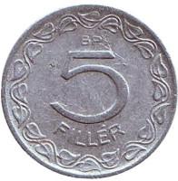 Монета 5 филлеров. 1959 год, Венгрия.