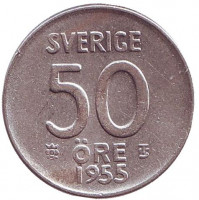 Монета 50 эре. 1955 год, Швеция.