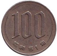 Монета 100 йен. 1976 год, Япония.