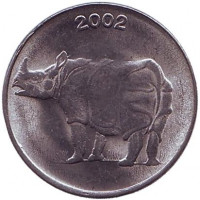 Носорог. Монета 25 пайсов, 2002 год, Индия. (Без отметки монетного двора)