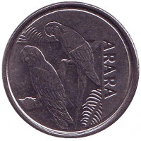 Попугаи (Ары). Монета 5 крузейро. 1994 год, Бразилия.