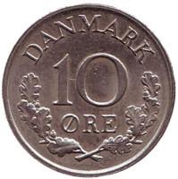Монета 10 эре. 1962 год, Дания. C;S