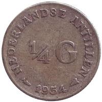 Монета 1/4 гульдена. 1954 год, Нидерландские Антильские острова.