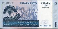 Банкнота 100 ариари. 500 франков. 2004 год, Мадагаскар.