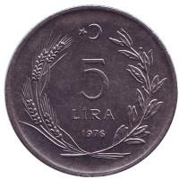 Монета 5 лир. 1976 год, Турция.
