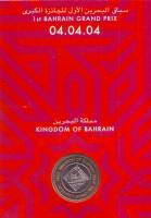 Первый Гран-при Бахрейна. Монета 100 филсов. 2004 год, Бахрейн.