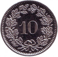 Монета 10 раппенов. 2012 год, Швейцария.