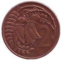 Цветки куаваи. Монета 2 цента. 1985 год, Новая Зеландия.