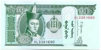 Банкнота 10 тугриков. 2017 год, Монголия.