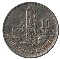 Монолит Куирикуа. Монета 10 сентаво. 1971 год, Гватемала. (Маленький венок)