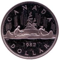 Индейцы в каноэ. Монета 1 доллар. 1982 год, Канада. Proof.