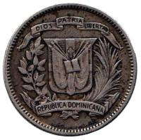 Монета 10 сентаво. 1942 год, Доминиканская Республика.