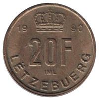 Монета 20 франков. 1990 год, Люксембург.