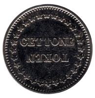 Gettone Token. Игровой жетон, Италия. (Белый металл).