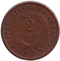 Монета 2 цента. 1864 год, США.