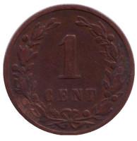 Монета 1 цент. 1892 год, Нидерланды.