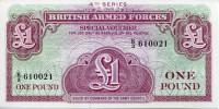 Банкнота 1 фунт. 1962 год, Великобритания. (Британская Армия). Четвертая серия.