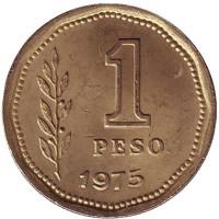 Монета 1 песо. 1975 год, Аргентина.