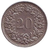 Монета 20 раппенов. 1957 год, Швейцария.