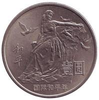 Международный год мира. Монета 1 юань. 1980 год, Китайская Народная Республика.