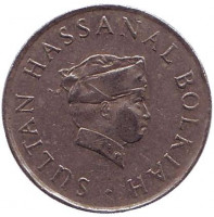 Султан Хассанал Болкиах. Монета 10 сенов. 1990 год, Бруней.