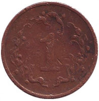 Монета 1 цент. 1982 год, Зимбабве.