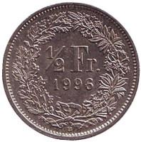 Монета 1/2 франка. 1996 год, Швейцария.
