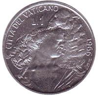 Шепард с овцой на плечах. Папа Павел VI. Монета 1 лира. 1966 год, Ватикан.