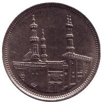 Мечеть аль-Азхар. Монета 20 пиастров. 1992 год, Египет.