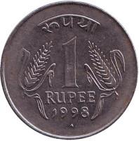 """Монета 1 рупия. 1998 год, Индия. (""""♦"""" - Мумбаи)"""
