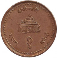 Монета 1 рупия. 2002 год, Непал.