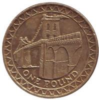 Висячий мост через Менай. Монета 1 фунт. 2005 год, Великобритания.